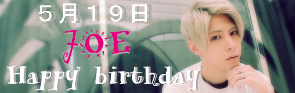 Stylish Club Ray joe 聖誕祭