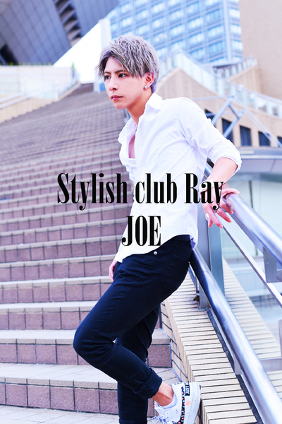 Stylish club Ray JOE グラビア